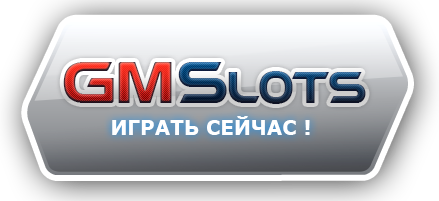 https://playgmslots-online.com/wp-content/themes/2516/img/logogms.png